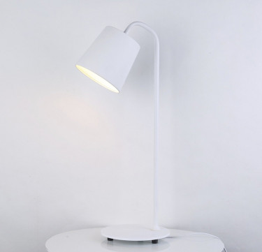 Cali Table Lamp