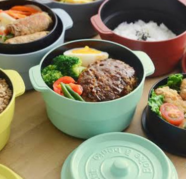 Cocopot Rondo Bento Box (2-Layers)
