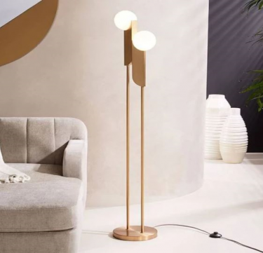 Callen Retro Floor Lamp
