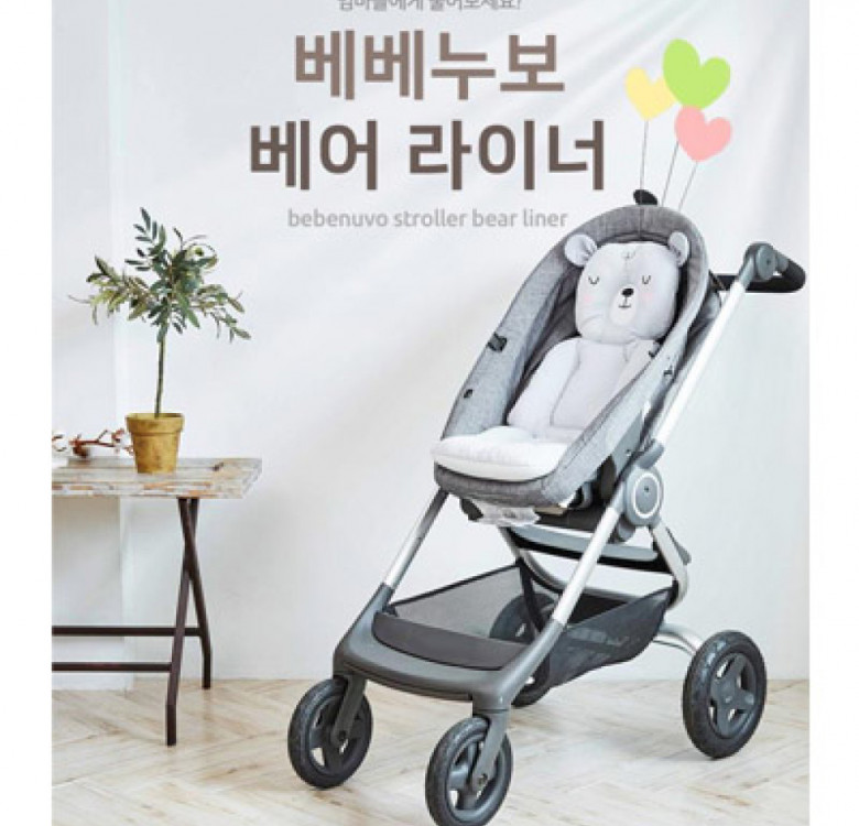 Bear Stroller Liner