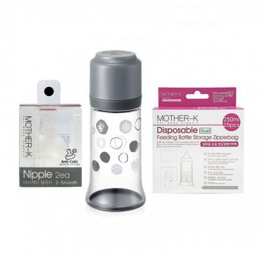 Disposable Feeding Bottle, Zipperbags & Nipples Bundle (Grey)
