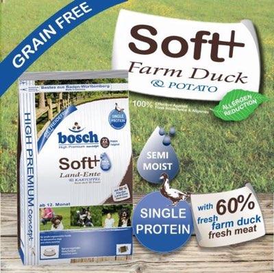 Bosch High Premium Soft+