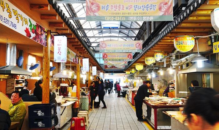 Khu chợ truyền thống Gyeongju Jungang