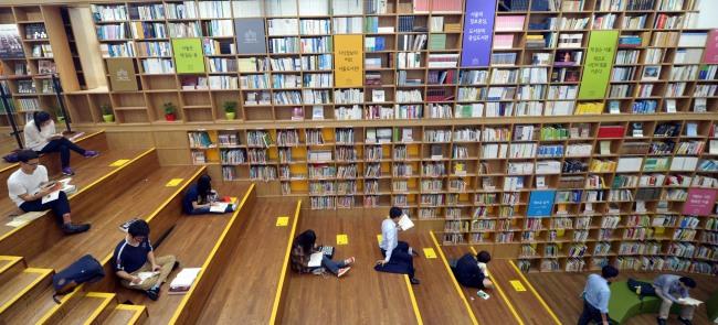 Kết quả hình ảnh cho thư viện hàn quốc