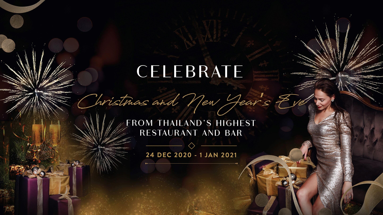 MAHANAKHON BANGKOK SKYBAR COUNTDOWN PARTY - TH