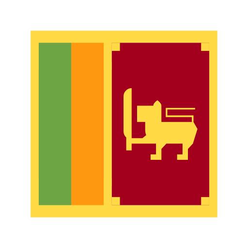 Sri Lanka Fractional Bond 5.75 April 2023