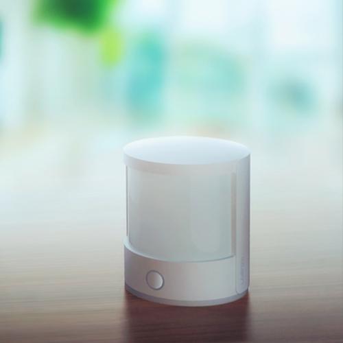 Smart motion sensor web03
