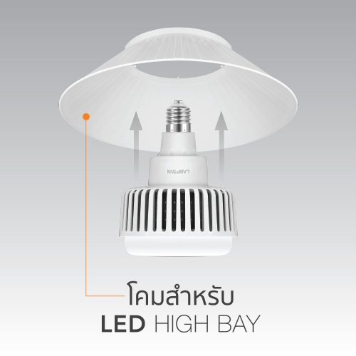 Led high bay 100w web5