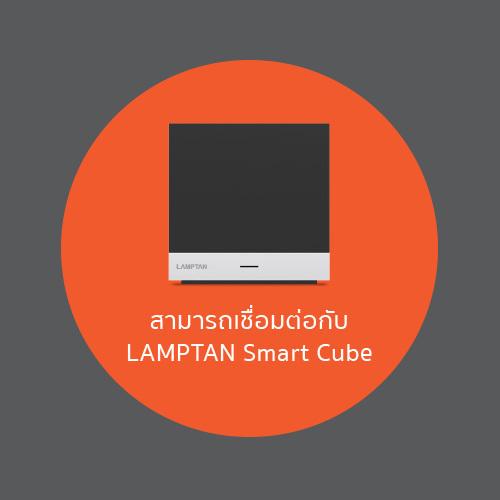 Led multi smart ceiling lamp circle 24w web4