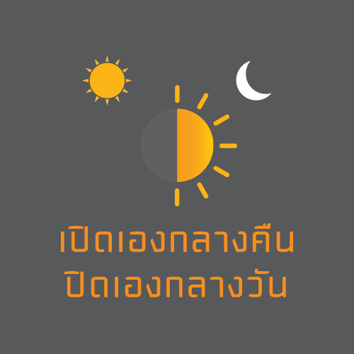 Led solar twist front on web15