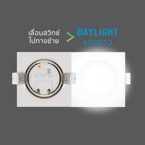 Led spotlight colour choice square 7w back dl web