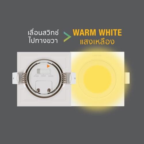 Led spotlight colour choice square 7w back ww web
