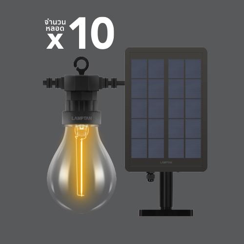Solar festive light 3w web03
