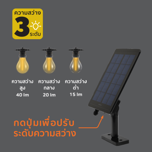 Solar festive light 3w web05