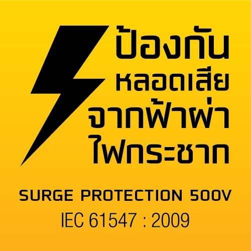 Hw t bulb shine web05