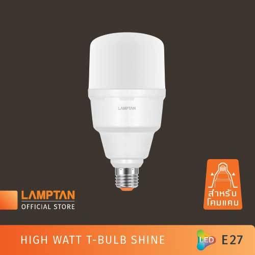Hw t bulb shine web online