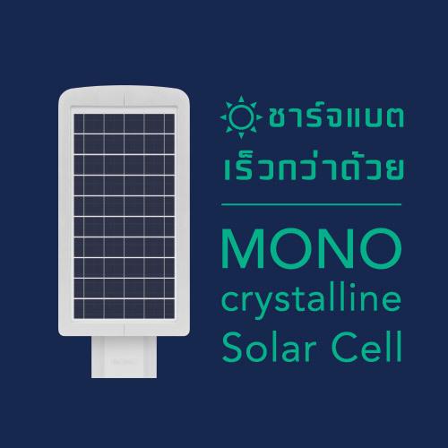 Solar stl ssr night watch 55w web03