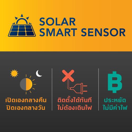 Solar stl ssr night watch 55w web05