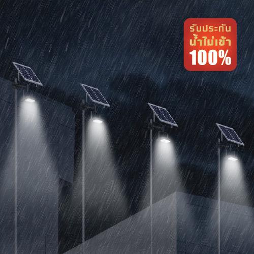 Solar floodlight ss solid web17