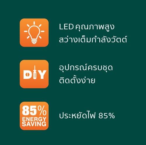 Downlight colour switch decide square web05