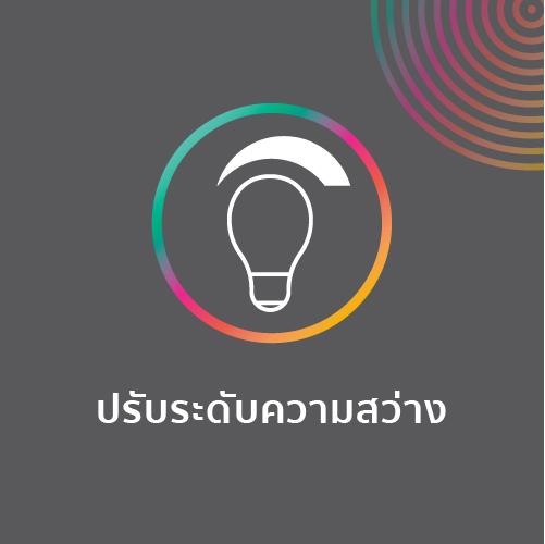 Smart wifi bulb 11w web 08