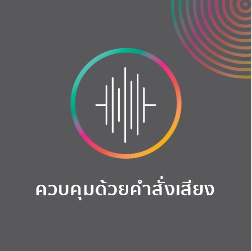 Smart wifi bulb 11w web 10