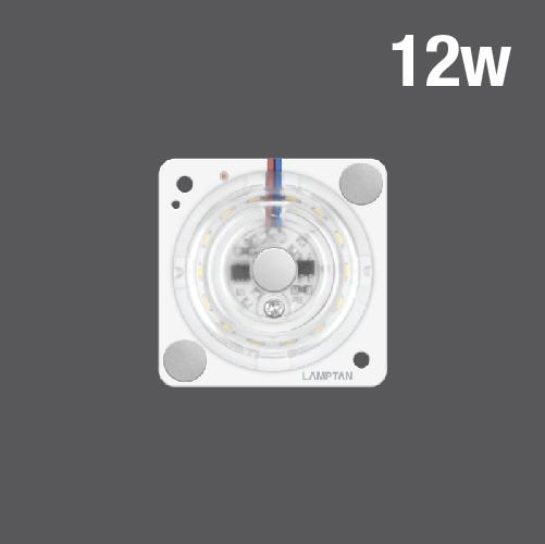 Mini module web 02