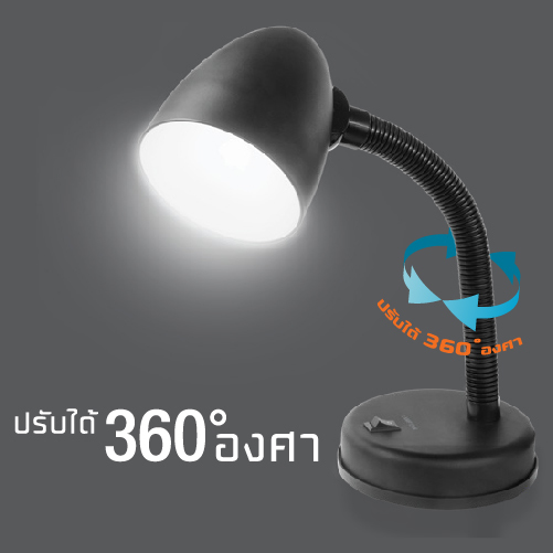 Table lamp r1 web 4