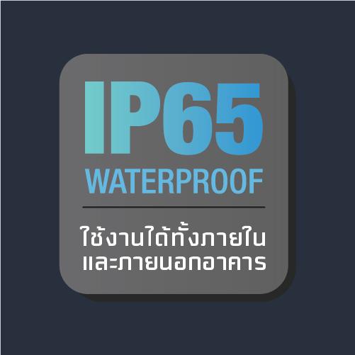 Led floodlight force web 5
