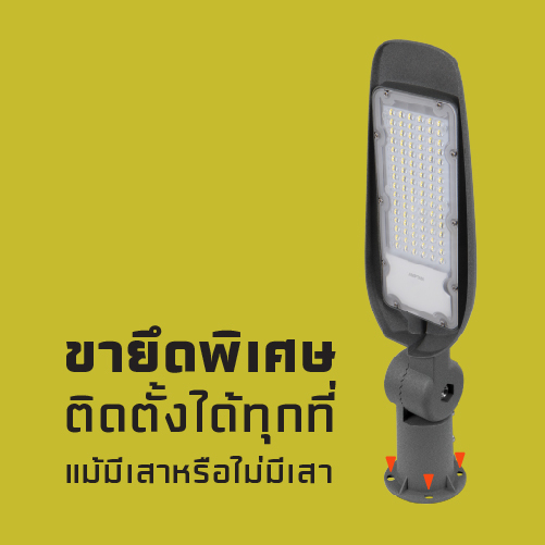 Led streetlight tank web 6