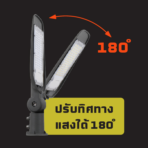 Led streetlight tank web 7