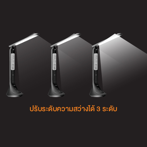 Table lamp simply smart black web 4