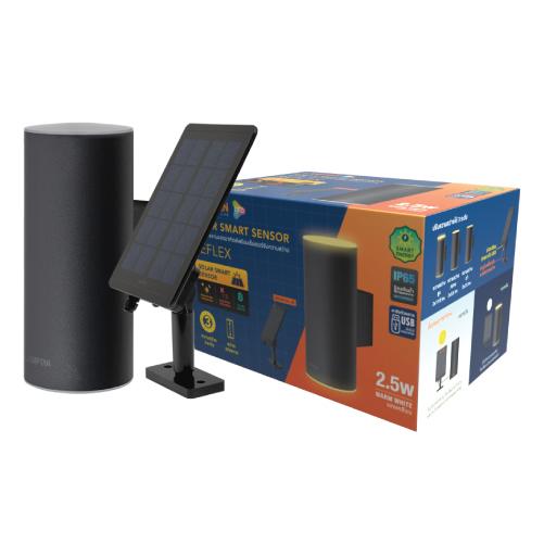 Solarss reflex web 2.5w pk