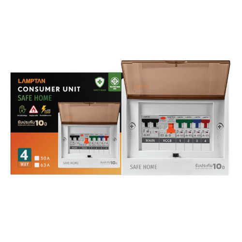 Consumer unit pk 4way