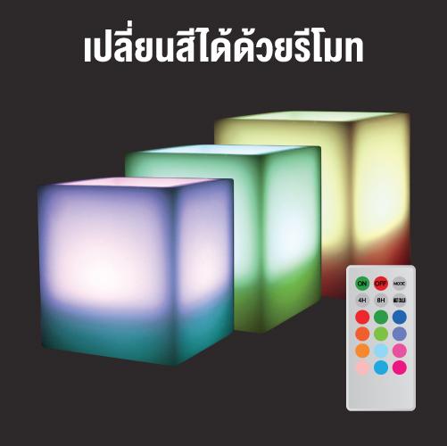 Candle lamp square wax multi colour web2