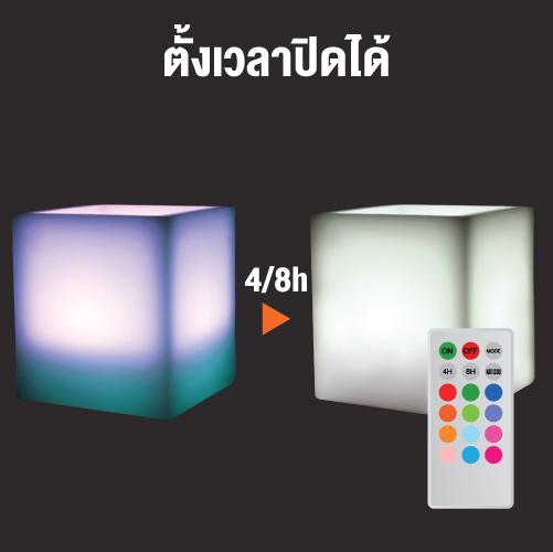 Candle lamp square wax multi colour web3