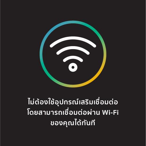 Led smart wifi cl lumina web 4