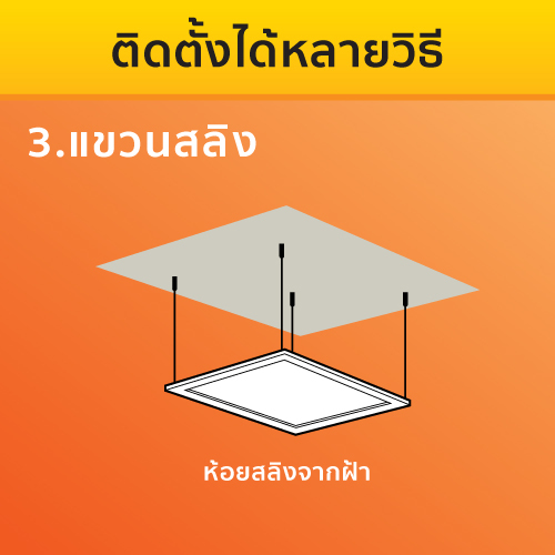 Panel light befit web 5