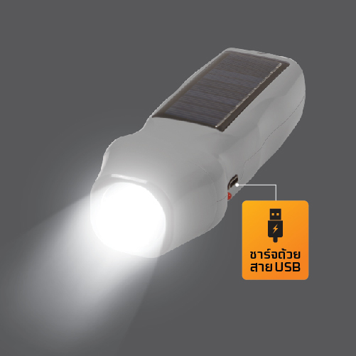 Solar flashlight bolt web 04