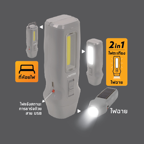 Solar flashlight bolt web 05