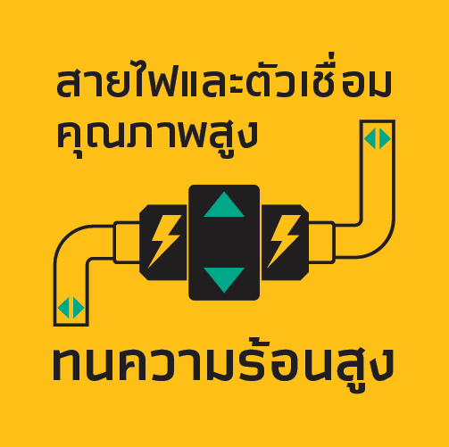 Solar floodlight ss jumbo web 10