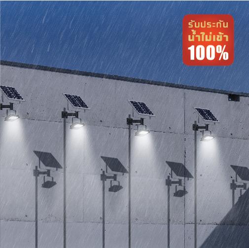 Solar floodlight ss jumbo web 11