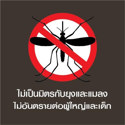 Led high watt t bulb anti mosquito web 09