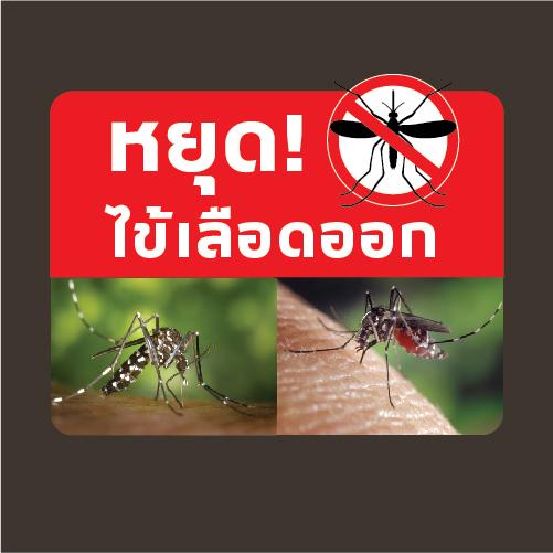 Led high watt t bulb anti mosquito web 11