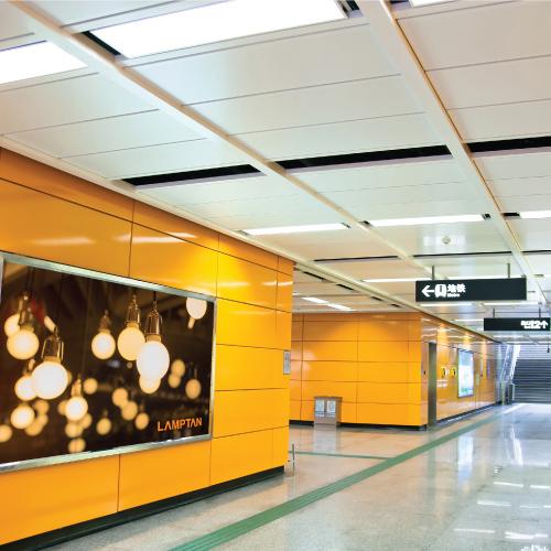 Panel light colour switch web10