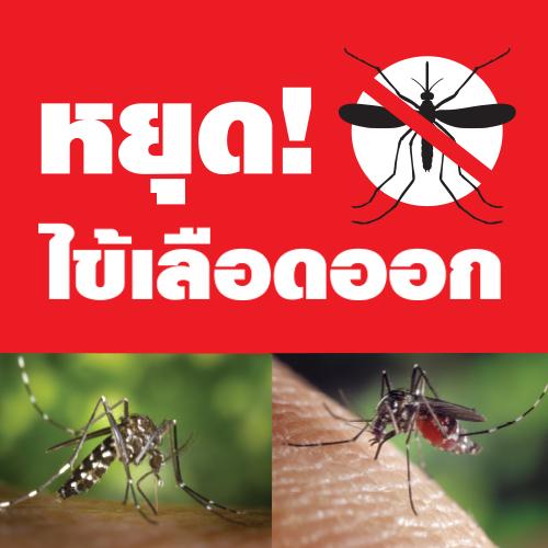 Led anti mosquito tungsten lamp 50w web8