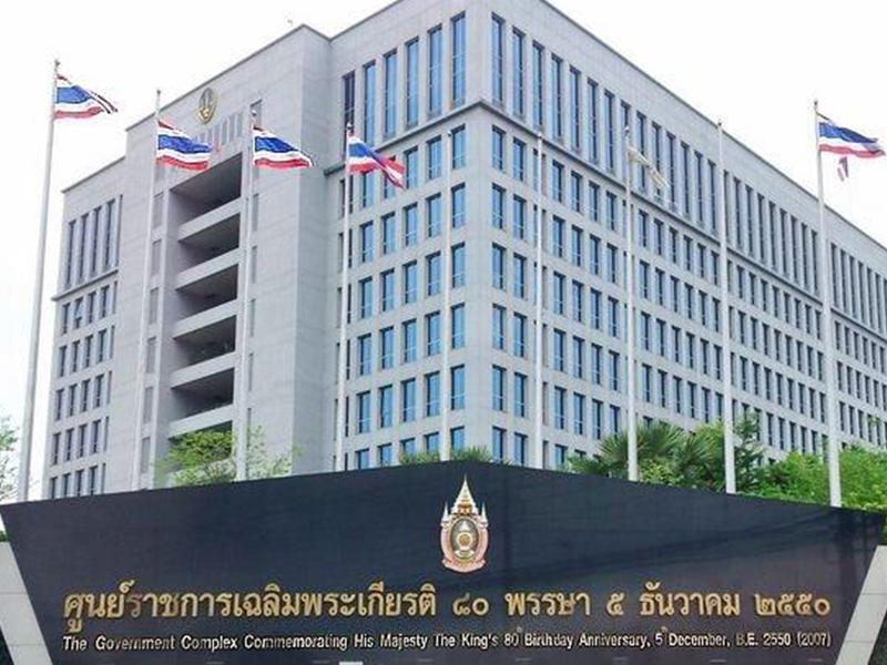 14thegovernmentcomplex