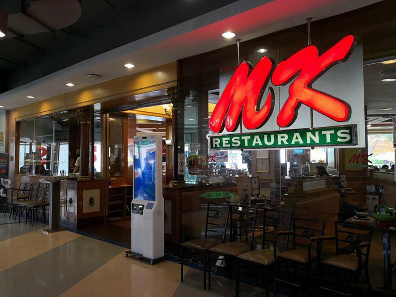 10mkrestaurant