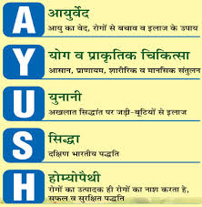 AYUSH - Ayurveda, Yoga, Homeopathy and More