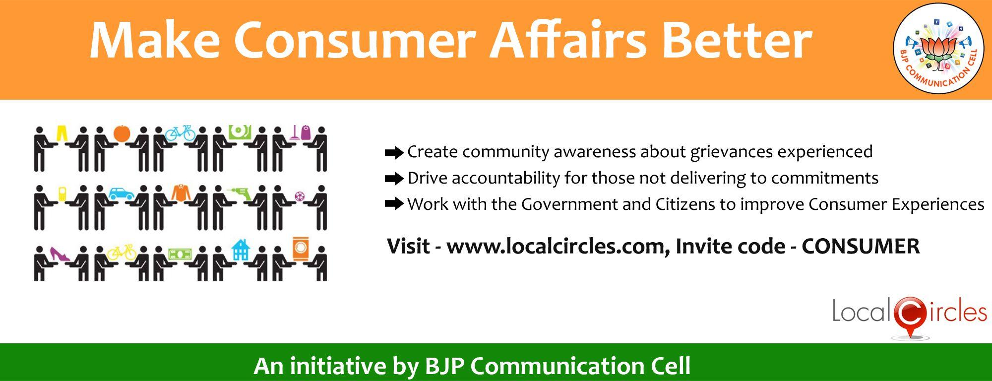 Invite_to_Consumer_Affairs_Circle___20140812061927___.jpg